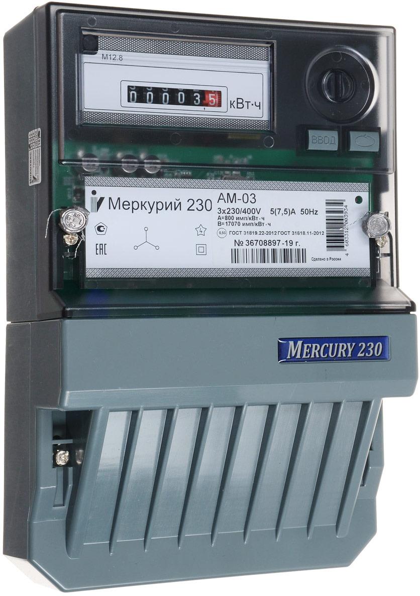 Счетчик Меркурий, 230 АМ-03 , 3 фазы, 5-7.5А 0.5s. 32429 счетчик электроэнергии меркурий 230 аrt 01 5 60а 380в двухтарифный