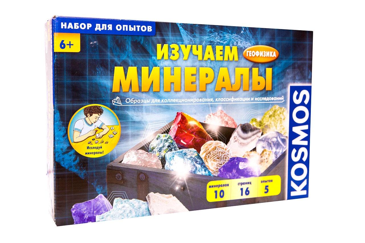 Набор для опытов Kosmos 1617712 kosmos набор для опытов kosmos создаем своими руками электромотор