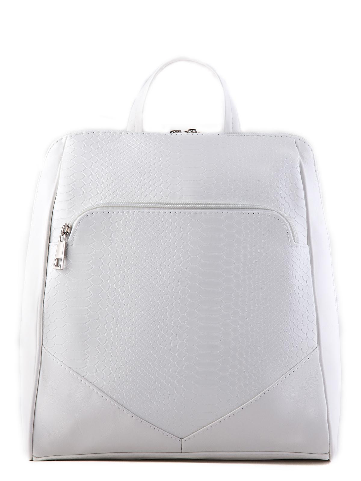 Фото - Рюкзак S.Lavia Сумка женская 833, белый ай ши oiwas плечо сумка красные мешки отдыха рюкзак ocb4187