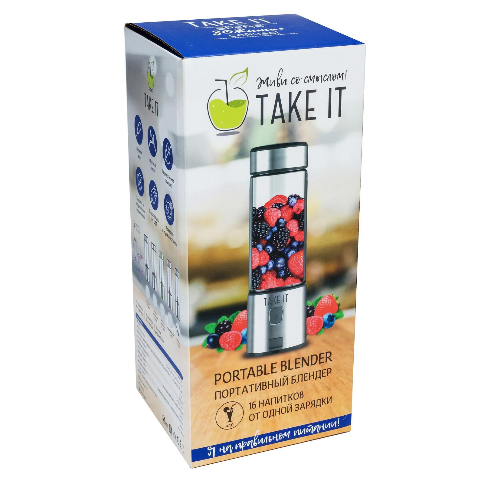 Блендер TAKE IT Портативный на аккумуляторе X4, красный Take It