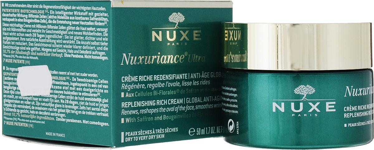 Крем для ухода за кожей Nuxe Nuxuriance Ultra дневной, укрепляющий, 50 мл нюксурьянс ультра дневной укрепляющий крем 50 мл nuxe nuxuriance ultra