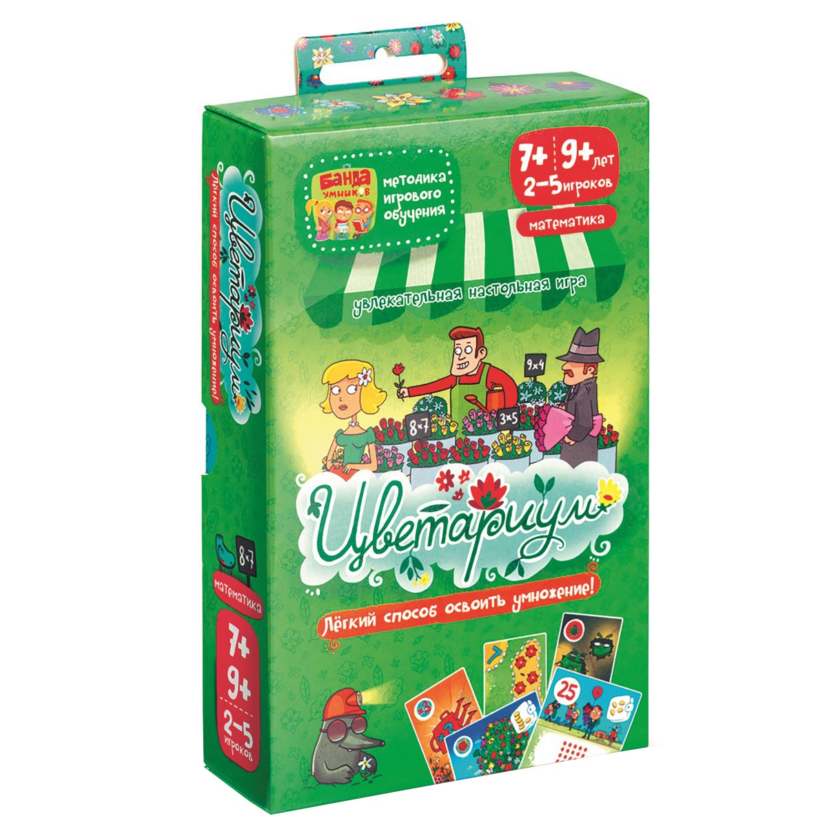 Игровой набор Банда умников НРТОЙУМ035Цветариум — это игра про выращивание и продажу цветов, которая будет интересна и детям, и взрослым. Увлекательная игровая механика и потрясающее оформление игры не оставит равнодушными ни девочек, ни мальчиков. В игре не только сама собой запоминается вся таблица умножения, но и наглядно осваивается решение прикладных задач с его использованием. В комплекте: 96 прямоугольных карт с цветами и 30 квадратных карт с покупателями, иллюстрированные правила.