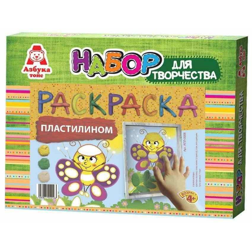 "Аппликация пластилином ""Бабочка"" (20/1)"