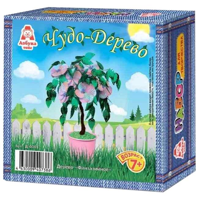 Чудо-дерево Фантазийное. Набор для творчества набор для детского творчества азбука тойс чудо дерево розовое