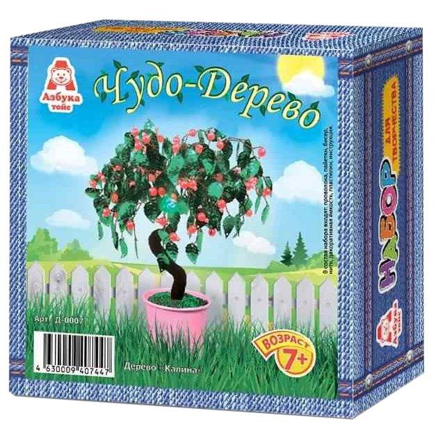 Чудо-дерево Калина. Набор для творчества цена