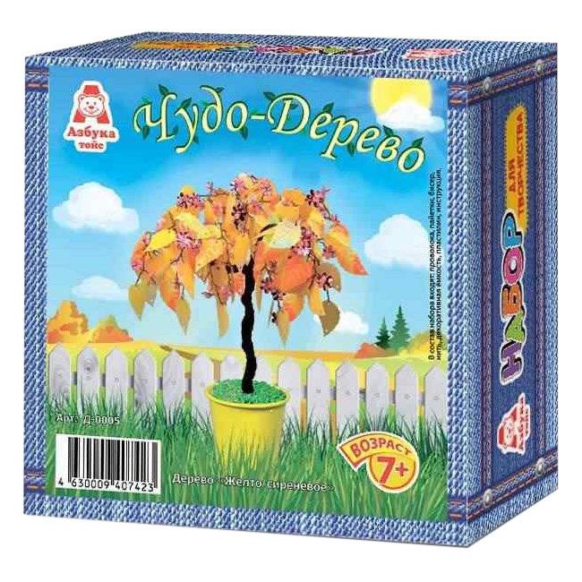 Чудо-дерево Желто-сиреневое. Набор для творчества набор для детского творчества азбука тойс чудо дерево розовое