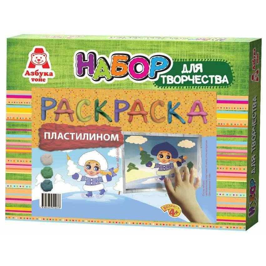 "Аппликация пластилином ""Снегурка"" (20/1)"