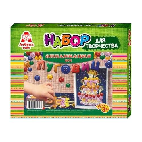 Игровой набор Азбука Тойс НРТОЙ азбука тойс раскраска пластилином машинка