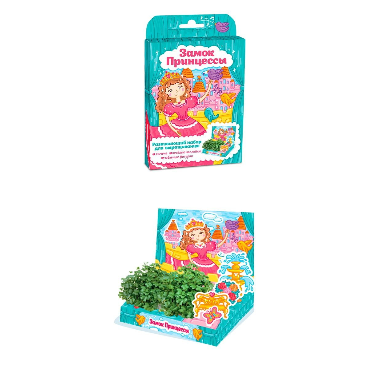 Игровой набор Happy Plants вырасти сам набор подарочный для выращивания happy plants живая открытка лето в кармане