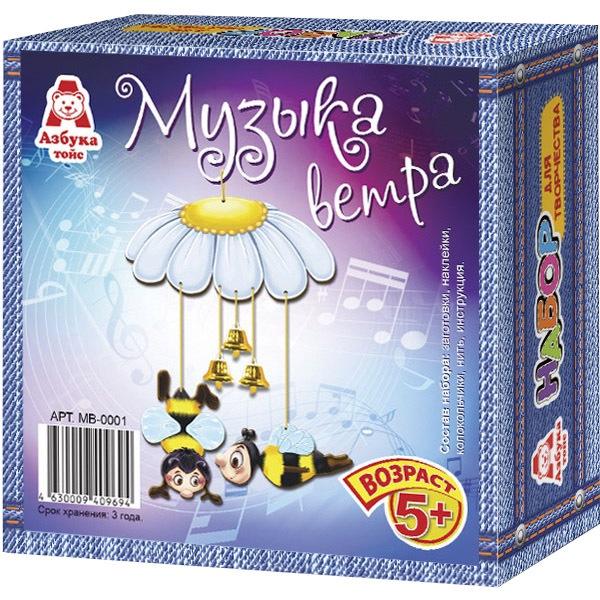 Фото - Игровой набор Азбука Тойс пчелы азбука тойс сумочка из фетра сова с зелеными крыльями
