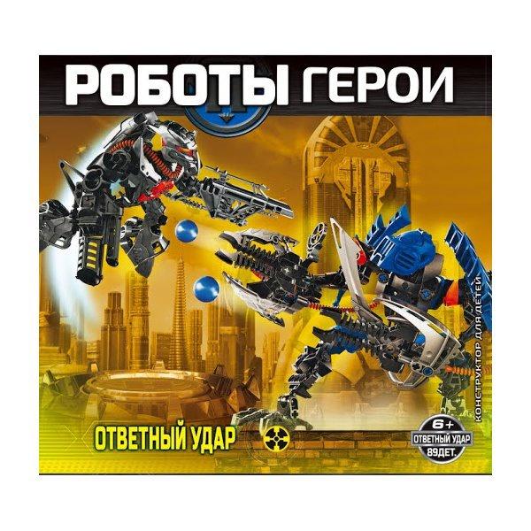Пластиковый конструктор Education Line MF003518ZN9906 роботы education line roboblock робот герой xl 89 элементов