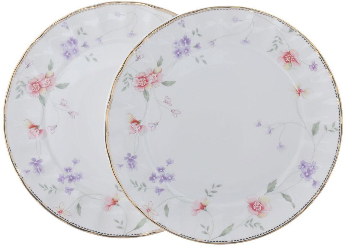 """Набор обеденных тарелок Colombo """"Флер"""", 27 см, 2 шт"""
