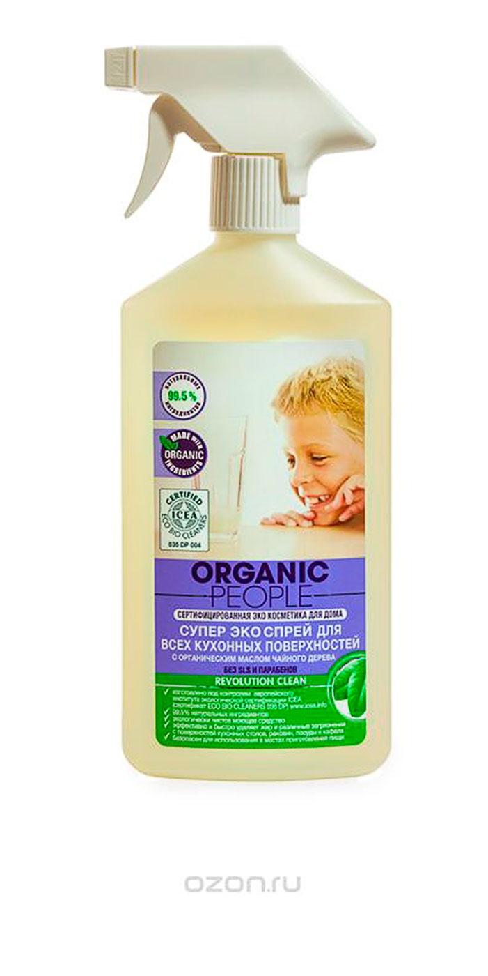 Средство для кухни Organic People Уборка organic people эко спрей для сантехники и кафеля 500мл
