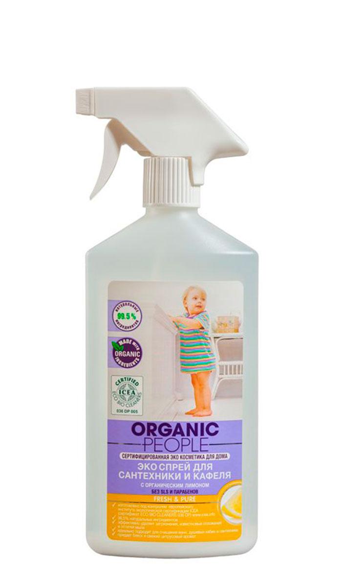 Средство для кухни Organic People для сантехники и кафеля organic people эко спрей для сантехники и кафеля 500мл