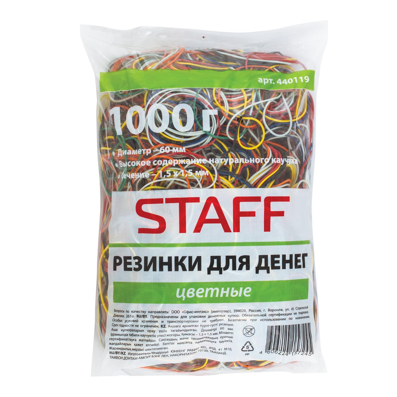 Резинка банковская STAFF 440119