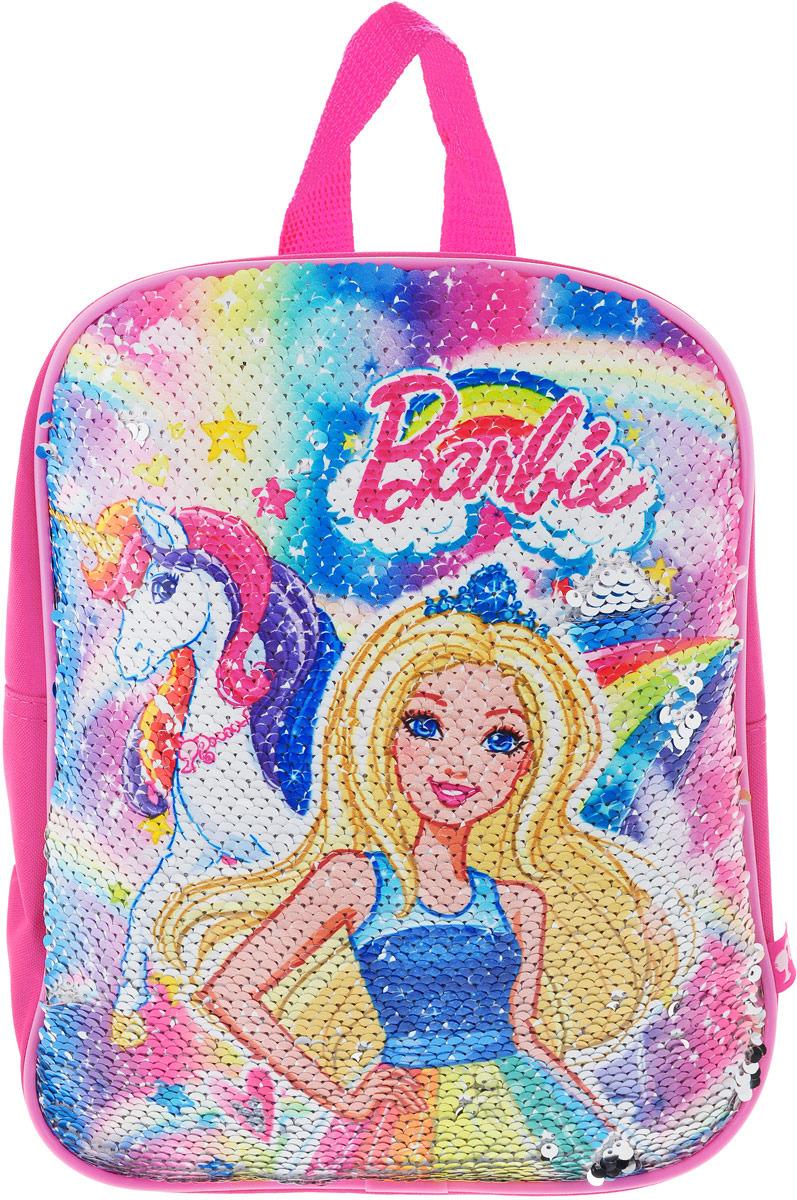 Рюкзак дошкольный Barbie, BRGP-UT1-975SQ, серебристый, разноцветный