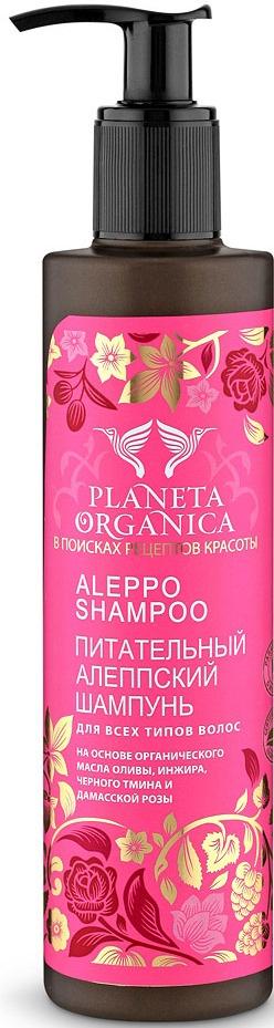 Шампунь для волос Planeta Organica Алеппский питательный шампунь секрет