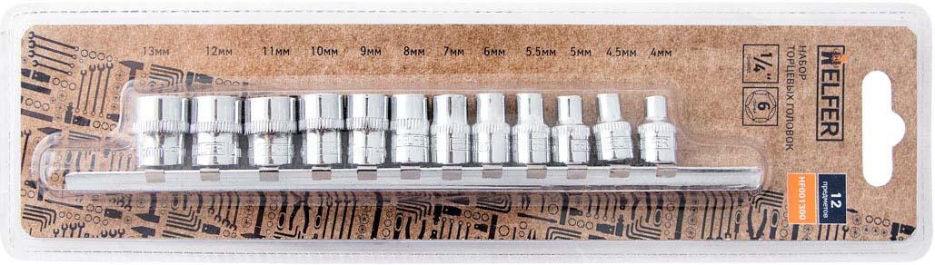 Набор торцевых головок Helfer, 1/4Dr, серый металлик, синий, оранжевый, 4-13 мм, 12 шт набор торцевых головок matrix 6 ти гранных 1 4