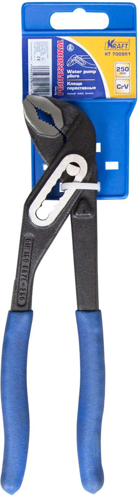 Клещи переставные Kraft Professional, серый металлик, синий, желтый, 250 мм цена