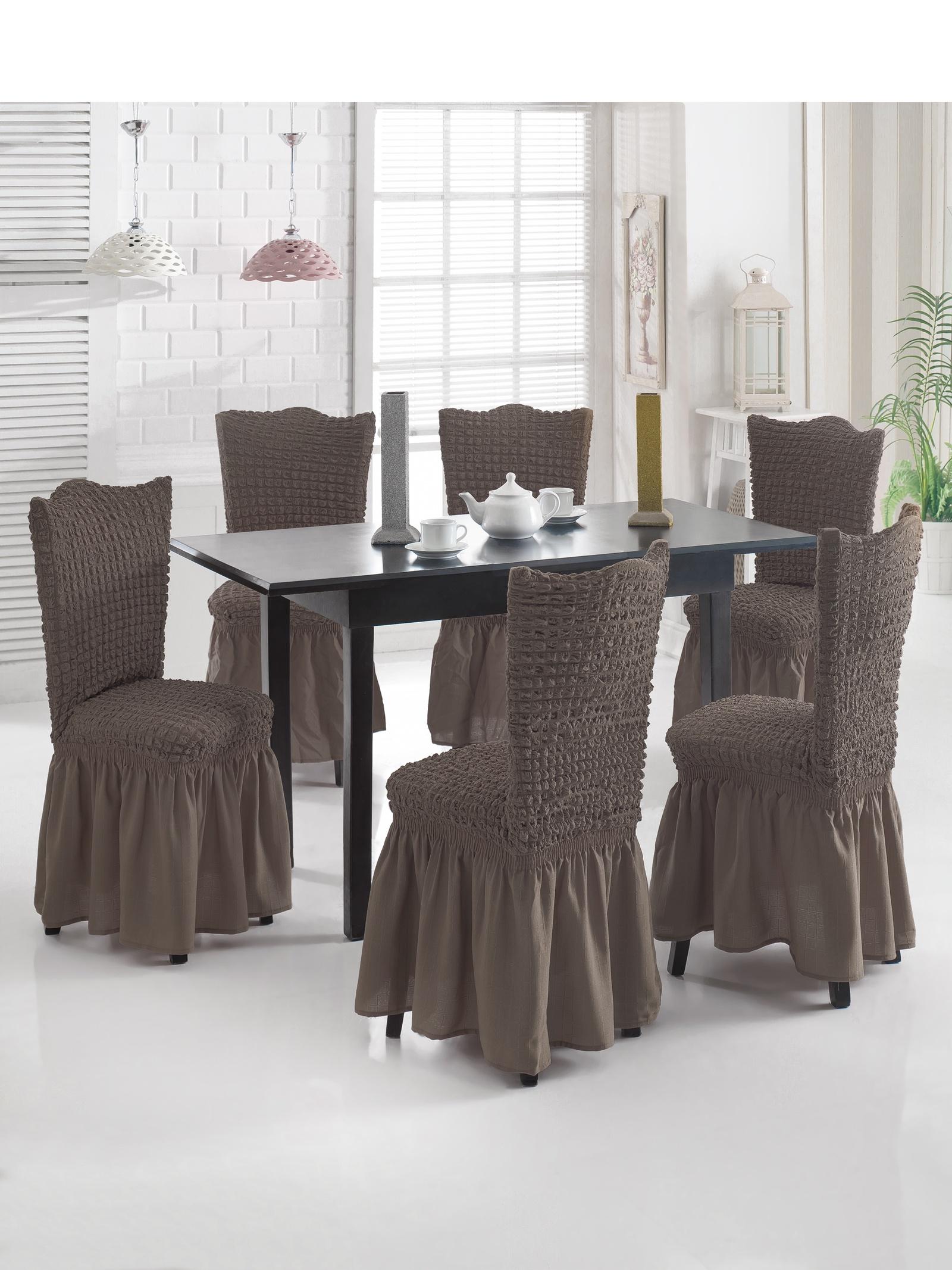 Чехол на мебель JUANNA Чехлы на стулья (6 шт.) JUANNA_ серый_коричневый, коричневый, серый