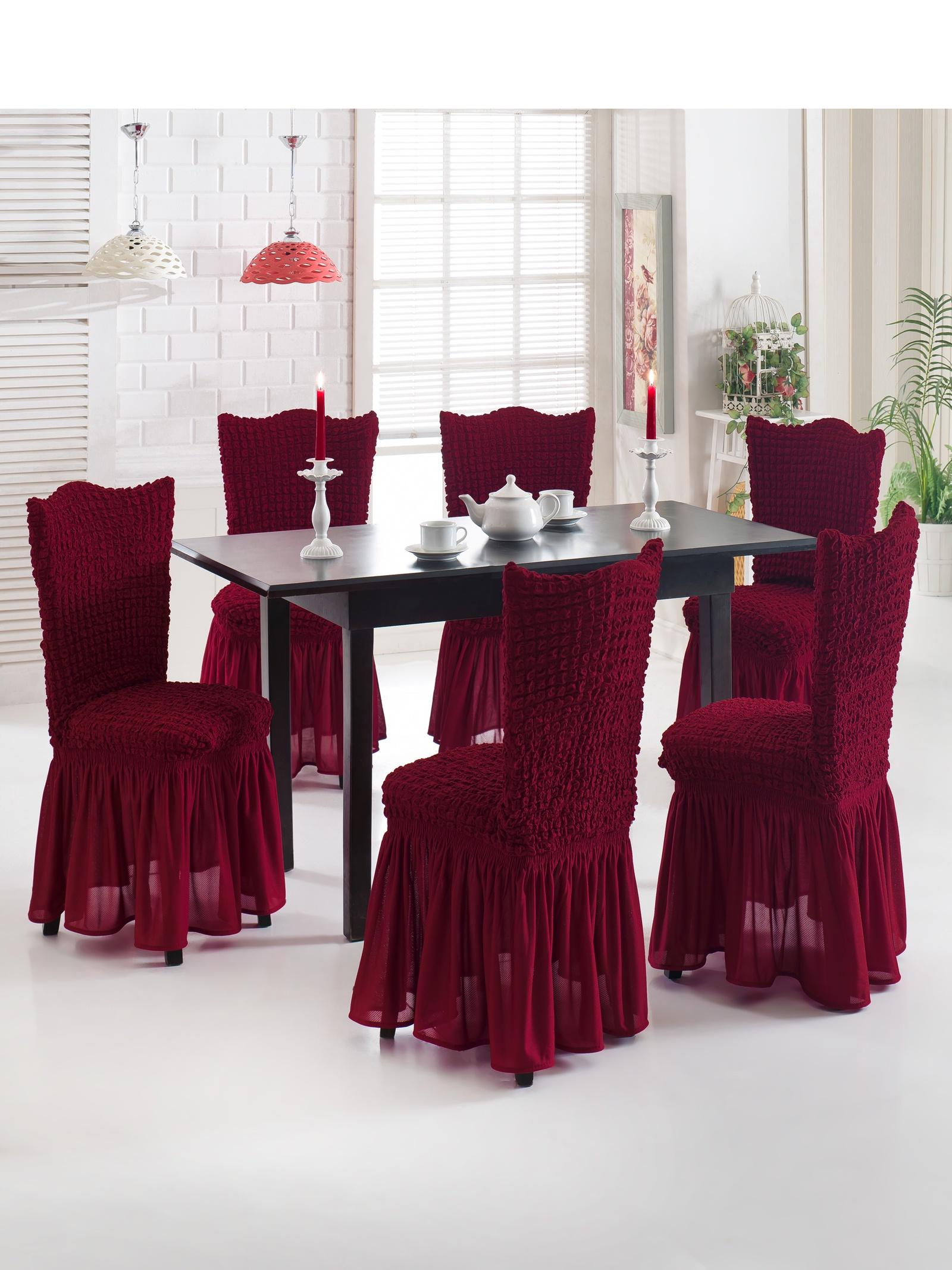 Чехол на мебель JUANNA Чехлы на стулья (6 шт.) JUANNA_бордовый, бордовый