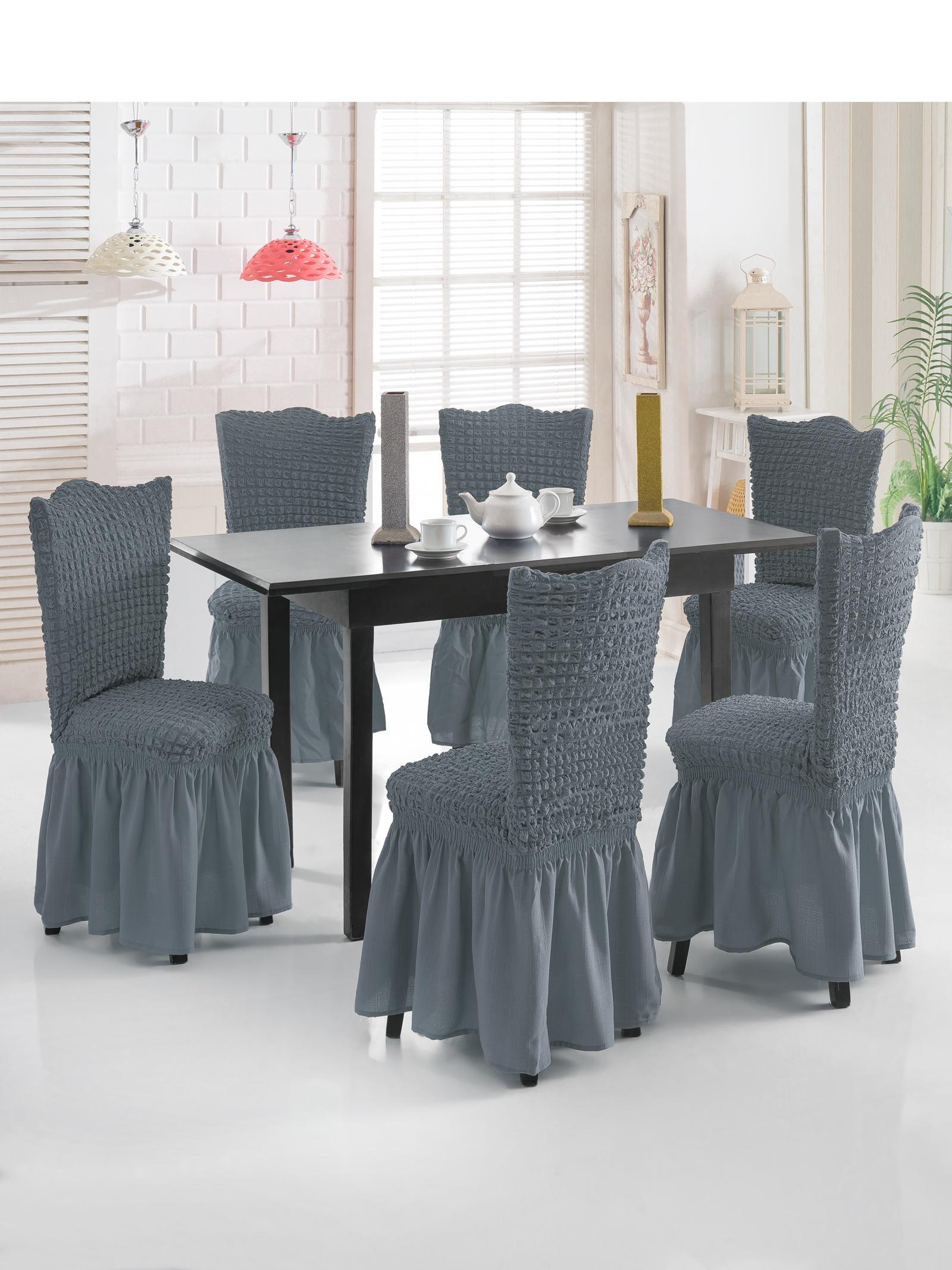 Чехол на мебель JUANNA Чехлы на стулья (6 шт.) JUANNA_серый, серый