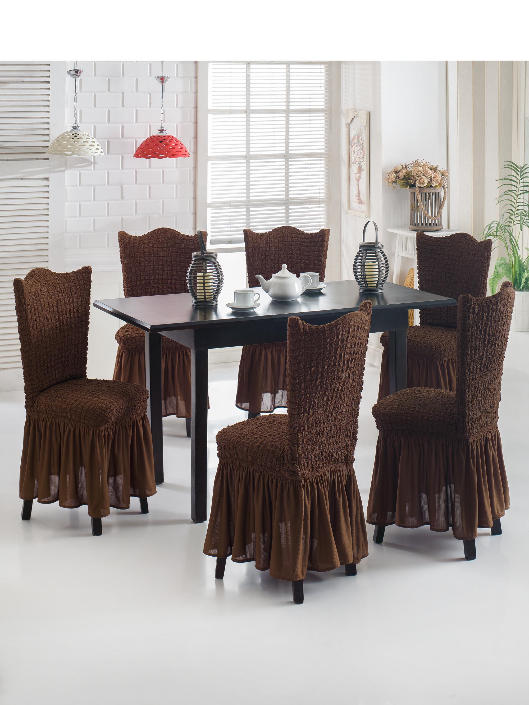 Чехол на мебель JUANNA Чехлы на стулья (6 шт.) JUANNA_шоколадный, шоколадный