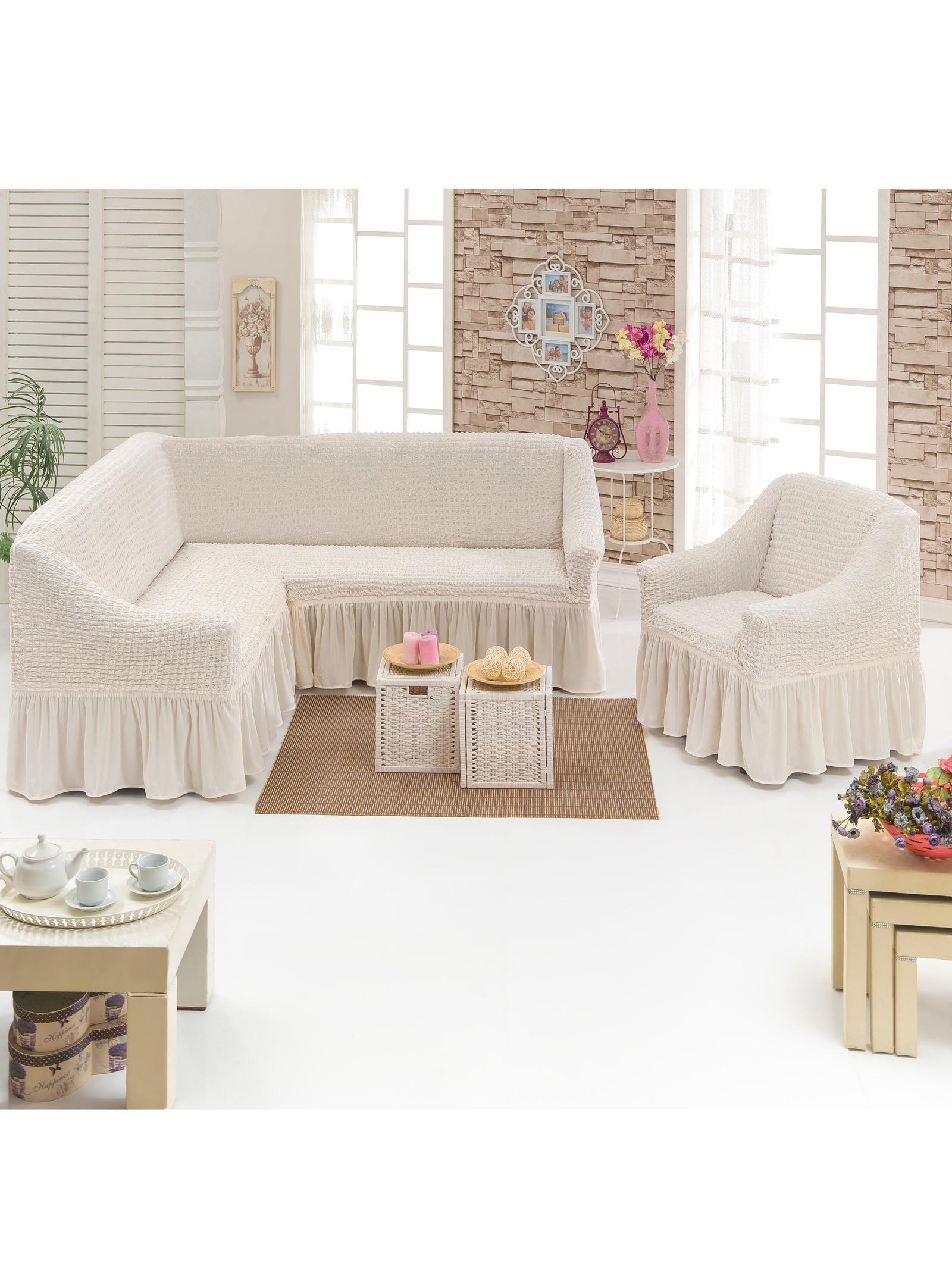 Чехол на мебель JUANNA Чехол д/мягкой мебели Угловой 2-х пр.(3+1) кресла 1шт JUANNA_кремовый, кремовый