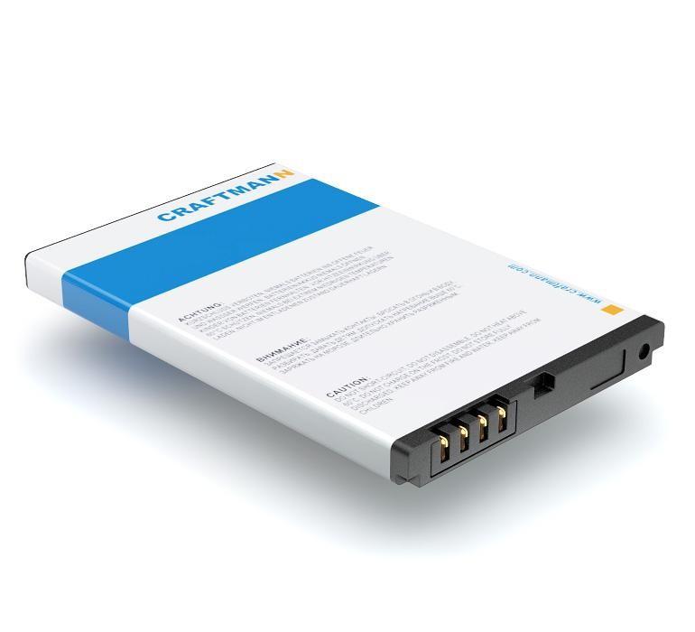 Аккумулятор для телефона Craftmann BF5X для Motorola MB525 Defy,XT535,MB520,MB526,MB853,MB855,ME525,Milestone 3,MT870,Photon 4G,XT320,XT321,XT530,XT531,XT532,XT560,XT860,XT862,XT882,XT883