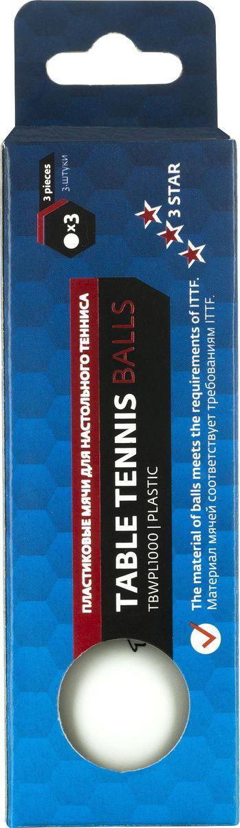 Шарики для пинг-понга Torneo, TBWPL1000, 3 шт ракетка для пинг понга dhs