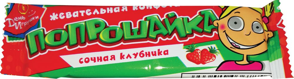 Жевательная конфета Конфитрейд День Игрушки Попрошайка, 30 шт х 15 г жевательная резинка конфитрейд trolls вкусношарик с начинкой 100 шт по 4 г