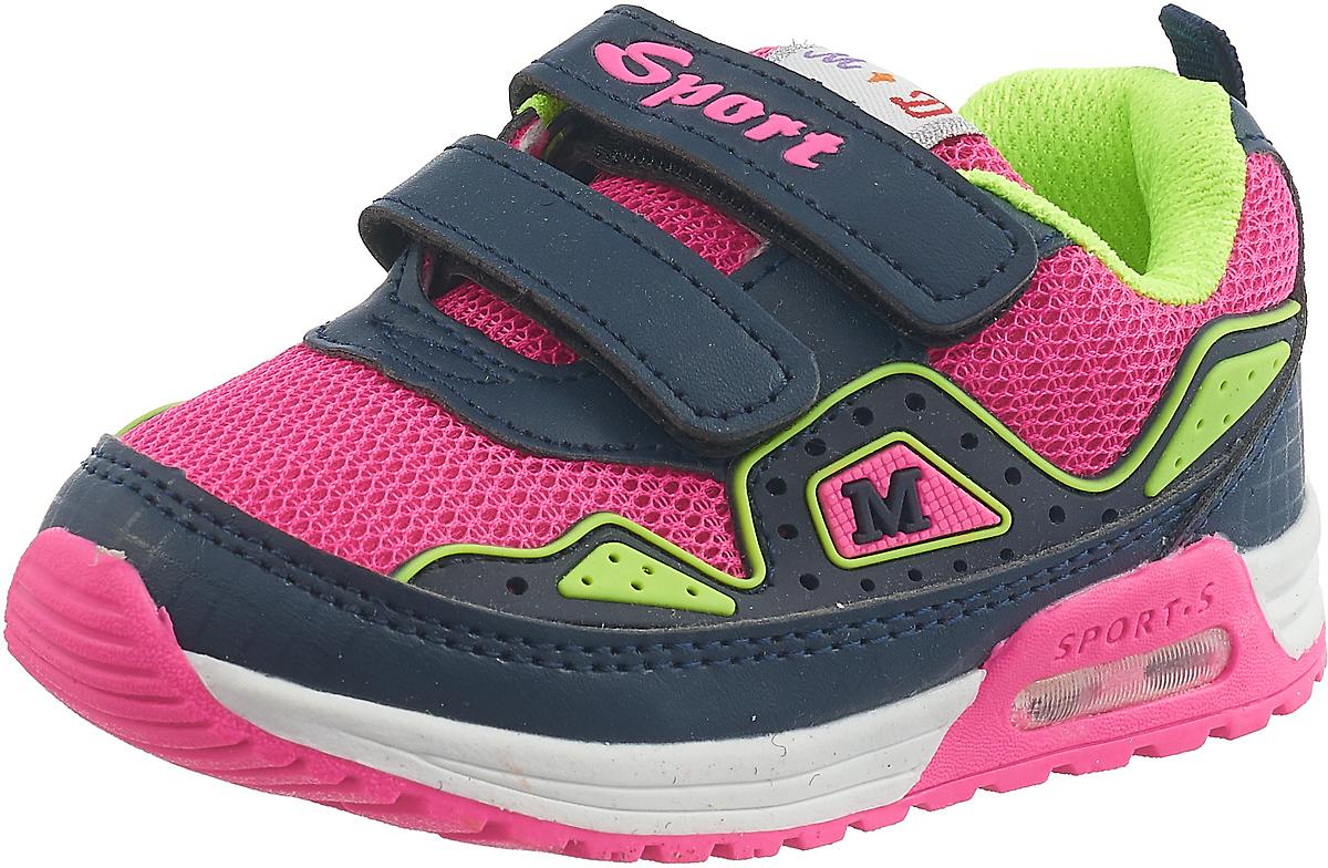 Кроссовки М+Д кроссовки для девочки м д цвет черный 8988 1 размер 32