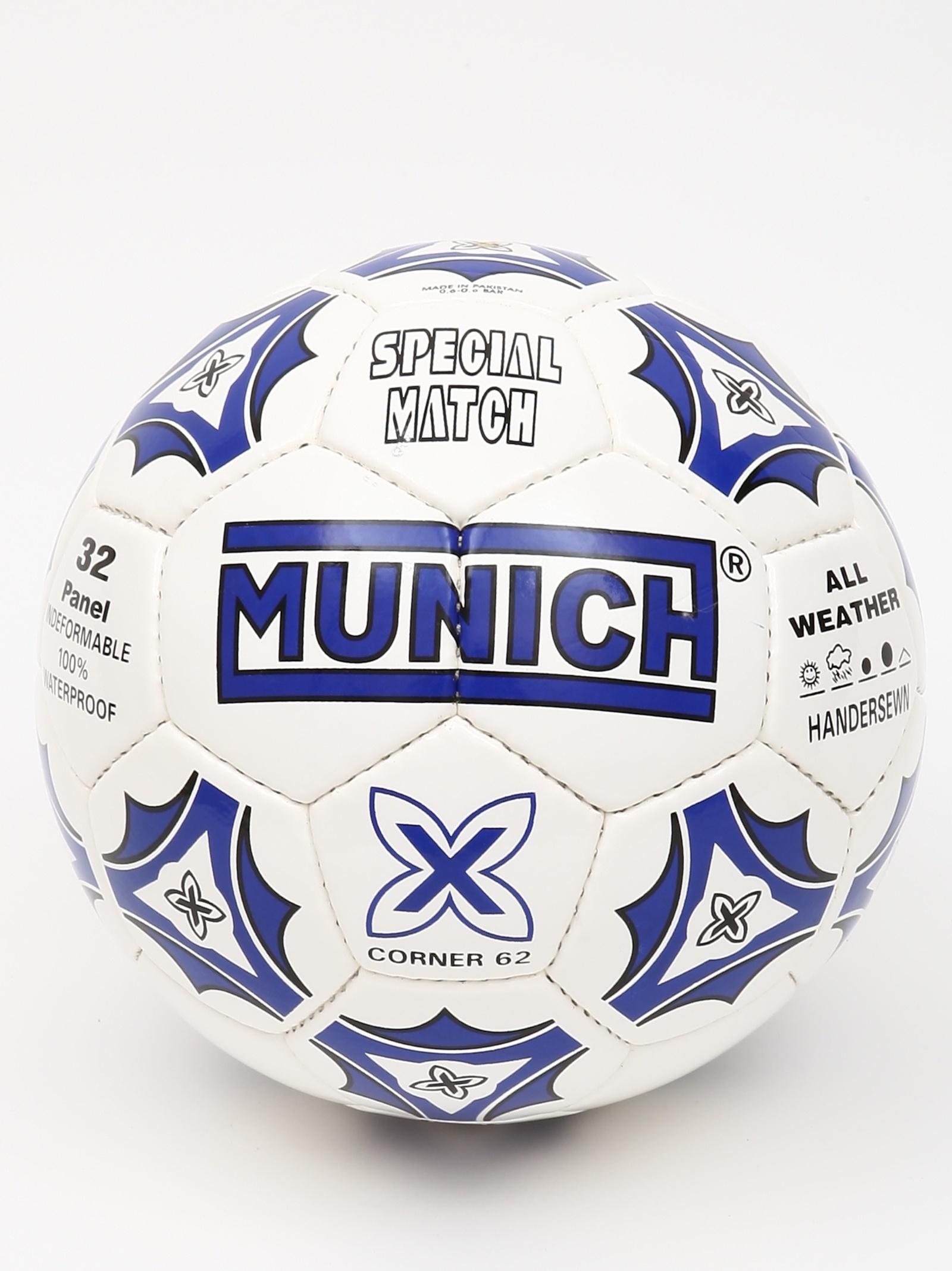 Мяч футбольный MUNICH 62W-23814, белый мяч футбольный munich supra 5 5w 23692