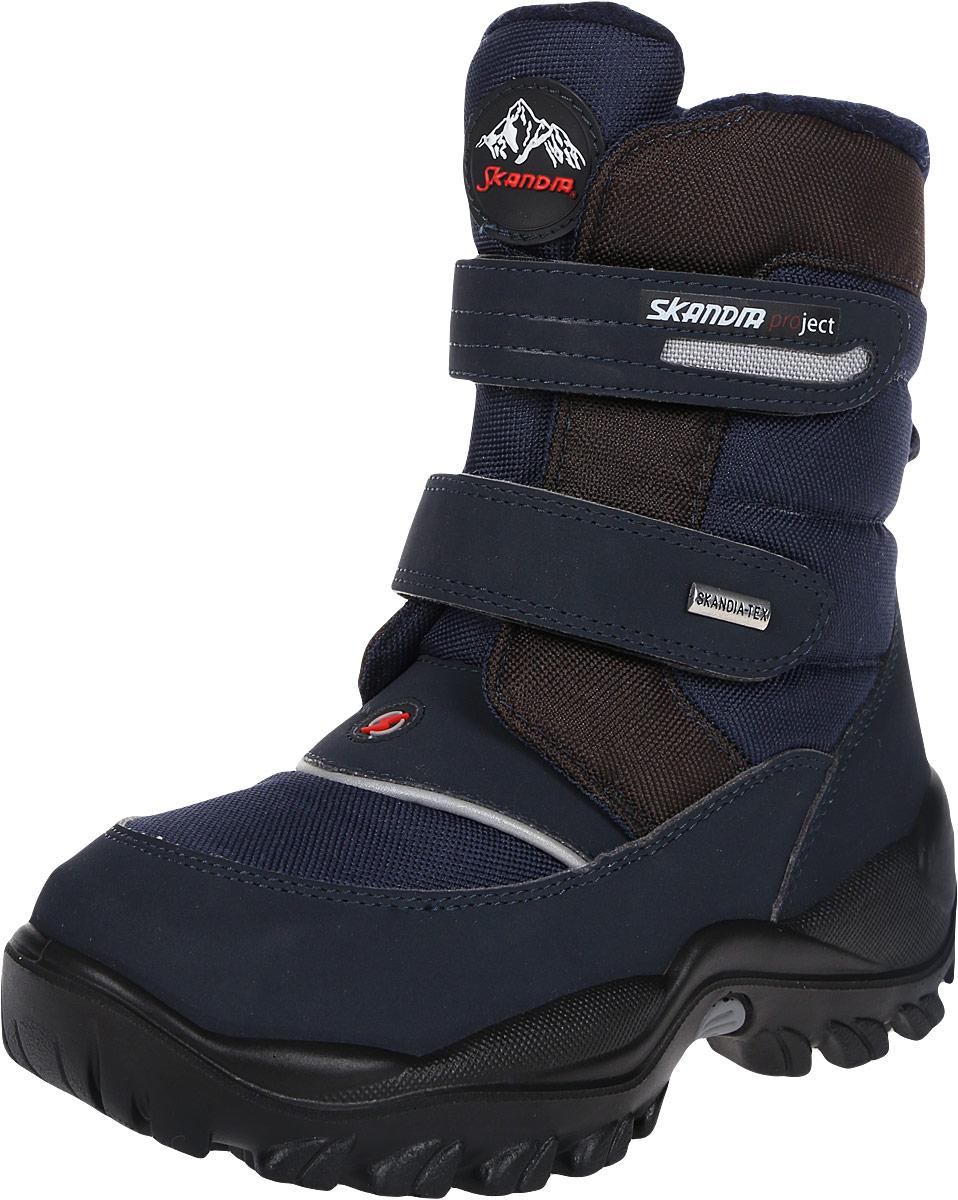 Ботинки Skandia цена