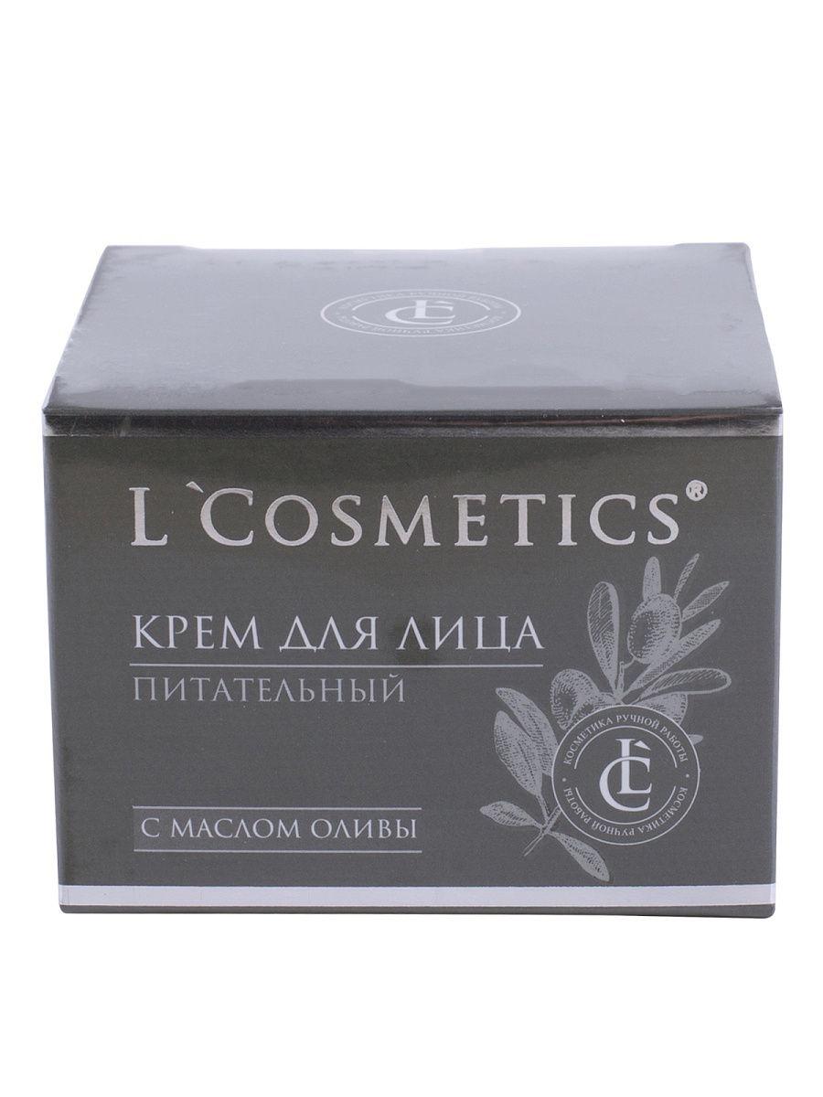 Крем для ухода за кожей L'Cosmetics «Питательный» L'Cosmetics
