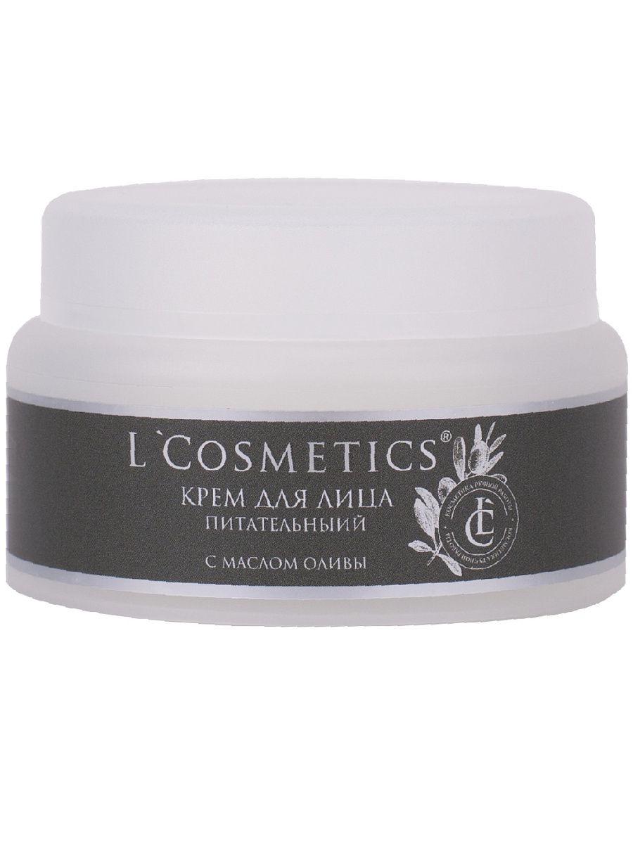Крем для ухода за кожей L'Cosmetics «Питательный» christina набор препаратов для ухода за кожей лица шеи и декольте