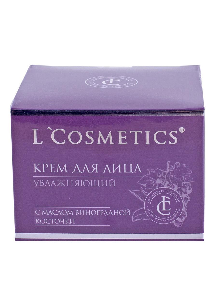 Крем для ухода за кожей L'Cosmetics «Увлажняющий» L'Cosmetics