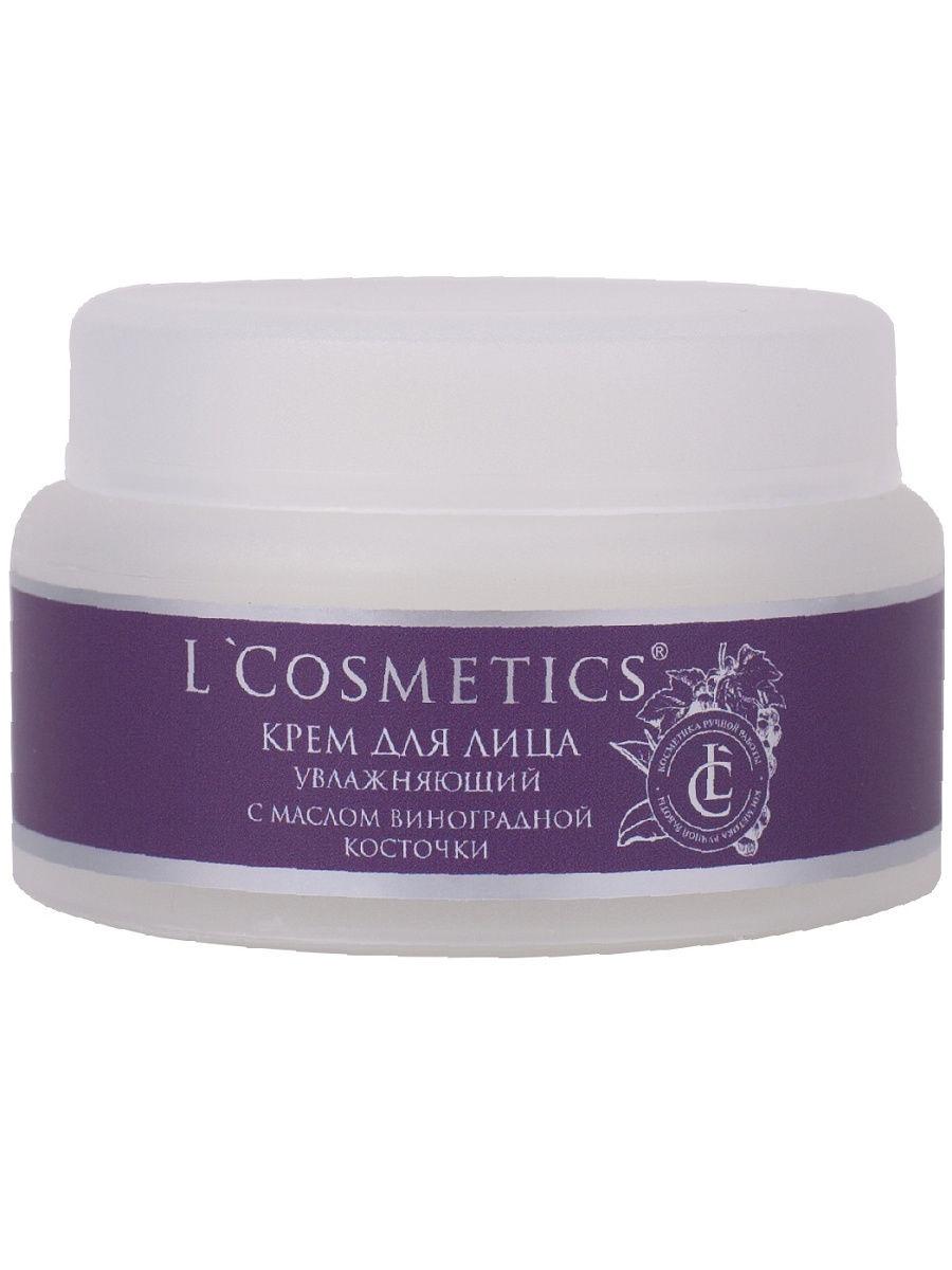 Крем для ухода за кожей L'Cosmetics «Увлажняющий» christina набор препаратов для ухода за кожей лица шеи и декольте