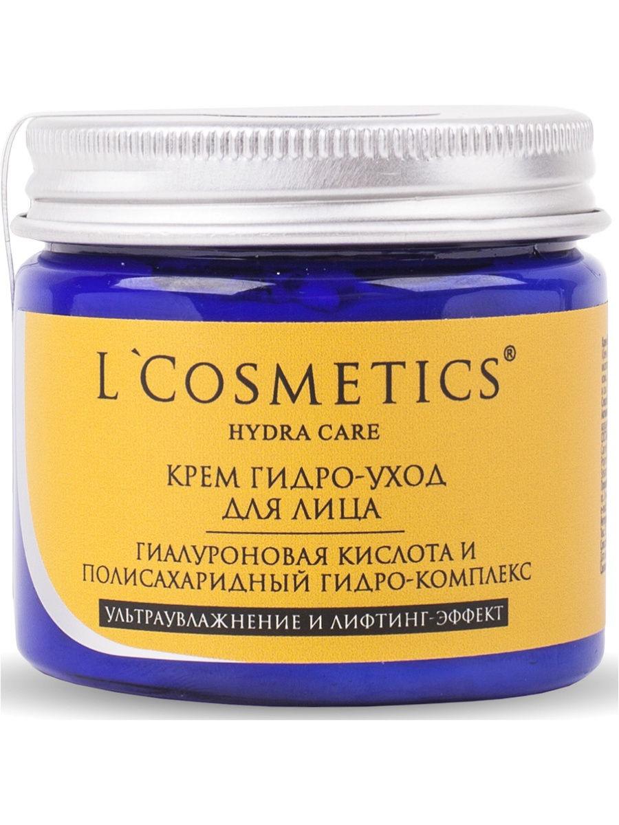 Крем для ухода за кожей L'Cosmetics