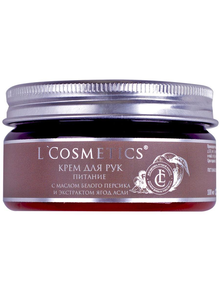 Крем для ухода за кожей L'Cosmetics 5106