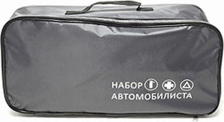 Сумка для набора автомобилиста Антей, 20954, серый, 45 х 22 х 13 см