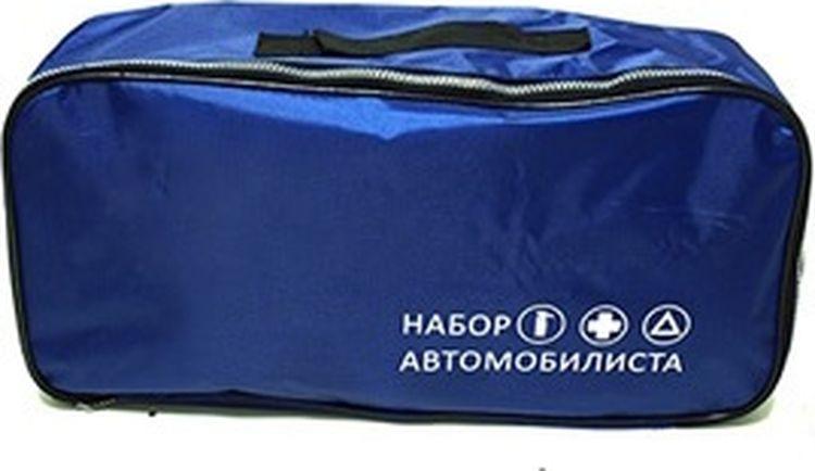 Сумка для набора автомобилиста Антей, 20949, синий, 45 х 22 х 13 см