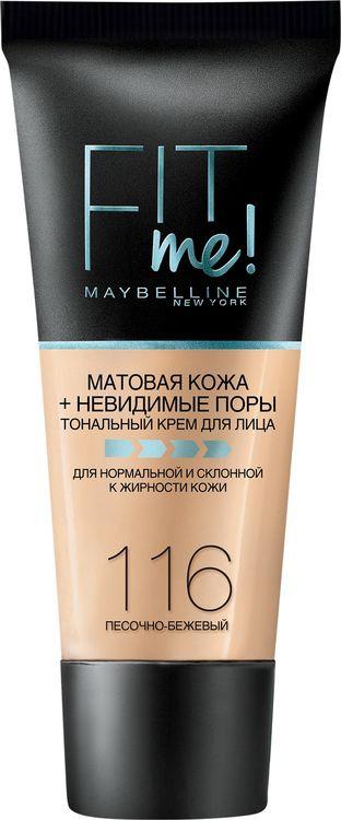 Тональный крем Maybelline New York Fit Me, матирующий, скрывающий поры, тон 116, песочно-бежевый, 30 мл