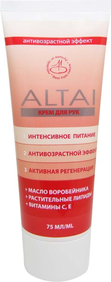 Крем для рук Алтай, питательный, 75 г