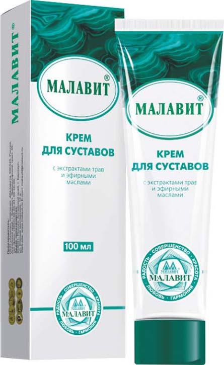 Крем для суставов Малавит, 100 мл кремы малавит крем для усталых ног малавит 125 мл
