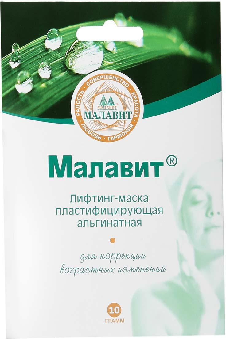 Фото - Лифтинг-маска альгинатная Малавит, для коррекции возрастных изменений, 10 г лифтинг маска альгинатная малавит восстановление 15 г