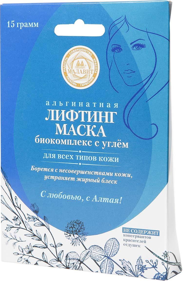 Фото - Лифтинг-маска альгинатная Малавит биокомплекс с углем, 15 г лифтинг маска альгинатная малавит восстановление 15 г