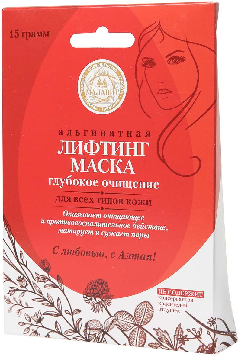 Фото - Лифтинг-маска альгинатная Малавит глубокое очищение, 15 г лифтинг маска альгинатная малавит восстановление 15 г