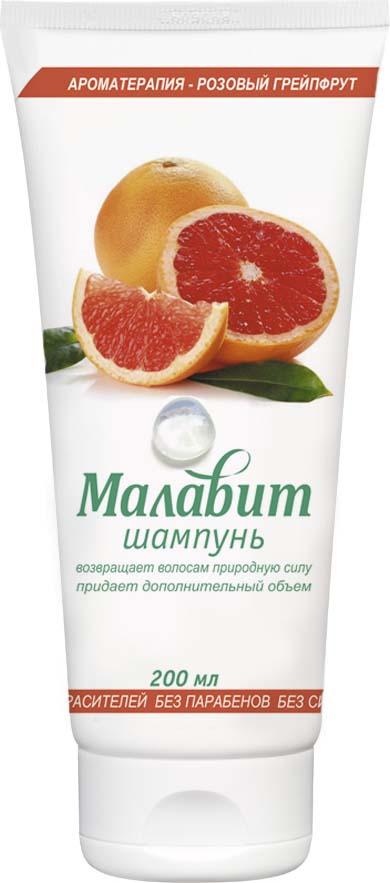 Шампунь для волос Малавит Розовый грейпфрут для всех типов волос, 200 мл шампунь для волос малавит клубника со сливкам для всех типов волос 200 мл