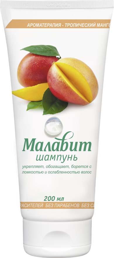 Шампунь для волос Малавит Тропическое манго для всех типов волос, 200 мл шампунь для волос малавит клубника со сливкам для всех типов волос 200 мл